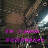 广州酒吧隔音喷涂、KTV隔音喷涂棉