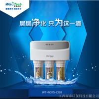 渥泰直饮水净化器纯水机品牌排行净水机厂家