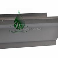 供应隆化县铝制冷压檐槽成品天沟可定制