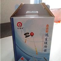 供应烟台永吉安往复式救生缓降器