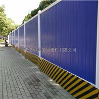济南工程围挡施工围挡PVC围栏价格