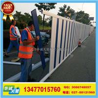杭州工程围挡、嘉兴PVC施工围挡成亮点