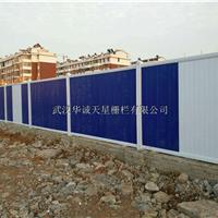 扬州施工围挡挡板,扬州围挡,出口品牌的PVC围挡厂家