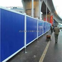 承德工程围挡施工围挡新标准PVC围栏-市场