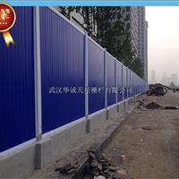 凌波、嘉兴、温州、杭州、湖州工地围挡价格