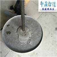 北京TD道钉锚固剂生产厂家