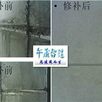 天津有路面修补砂浆生产厂家吗
