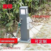 指印水电桩ZDW-01 房车营地充电桩