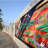 武汉巨幅广告围挡在周口 安装落地!