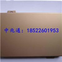 2016新品2.0mm氟碳铝单板