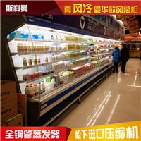 供应鹤壁水果展示柜/水果蔬菜风幕柜价格