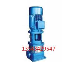 供应FGl立式立式多级泵,高楼供水泵