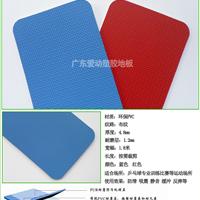 供应PVC乒乓球地胶布纹地胶