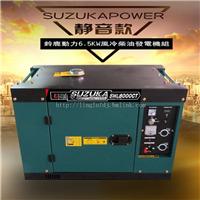 6.5KW小型静音柴油发电机组SHL8000CTCTS