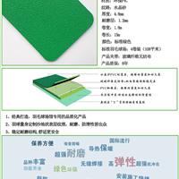 供应羽毛球地胶PVC塑胶地板