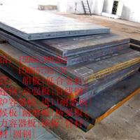 供应 南宁安钢产29个厚的35#碳结板