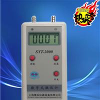 SYT-2000数字式微压计、数字式压力计