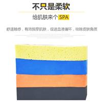 彩色方块清洁海绵