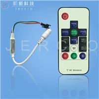 阶新科技键无线幻彩灯条遥控控制器