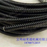 电线电缆绝缘套管 黑色包塑金属软管Φ16