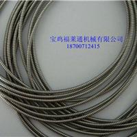 供应可弯曲的不锈钢柔性导线管Φ3~Φ100