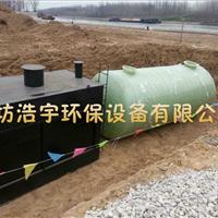 伊春地埋式一体化污水处理设备