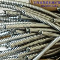 供应光纤光缆布线管304不锈钢蛇形管Φ10