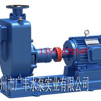 供应ZX清水自吸泵 雨水排污自吸泵