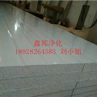 供应950型酚醛压痕板