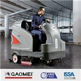 重庆洗地机新品  大型驾驶式洗地车