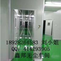 东莞隽鑫医疗设备公司
