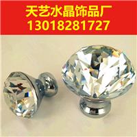 钻石水晶拉手节约两成采购成本钻石水晶拉手