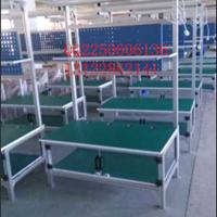 国标工业铝型材框架及配件 3030G 3060G