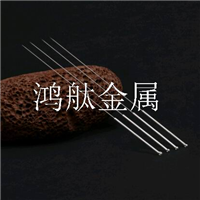 不锈钢针灸专用线 日本304进口真直线