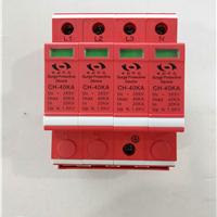 供应西安防雷器,监控防雷器找陕西诚和科技