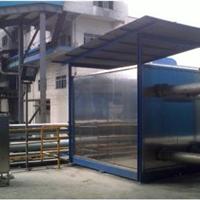 高能离子管 双极离子净化器 低温离子管