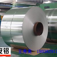 供应深圳拉丝铝板/5052氧化拉丝铝板