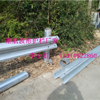 福建波形护栏厂家 莆田泉州高速护栏板价格