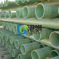 玻璃钢电力电缆管道厂家批发-港骐