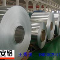 供应惠州保温铝卷/陈江拉伸铝板厂家