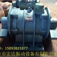 供应ZDJ-3.0-6振动电机 ZDJ-4.0-6振动电机