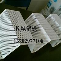 供应米黄色穿孔长城铝板