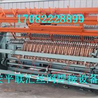 供应钢笆网焊网机设备 原厂直销