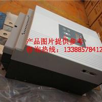 供应200kW电机软启动,在线式软起动器现货