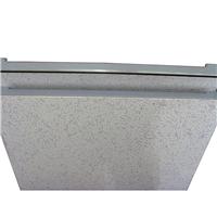 宜宽铝合金防静电活动地板 压铸结构