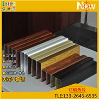 供应木纹色铝方通U型铝方通厂家价格
