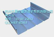 专供湖北武汉优质铝镁锰网架屋面