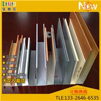 供应木纹聚酯氟碳铝方通天花