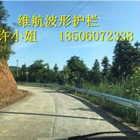 福建漳平乡村公路非标护栏板生产厂家