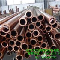 供应C5110耐磨磷青铜管